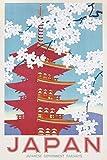 Close Up Japan Poster Japanese Government Railways (61cm x