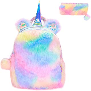 Idubai Cute Plush Unicorn Backpack,3D Unicorn Bag Soft Rainbow Backbag Mini Backpack,Sweet Girls Daughter Niece Granddaughter Gifts,Free Clutch Pouch