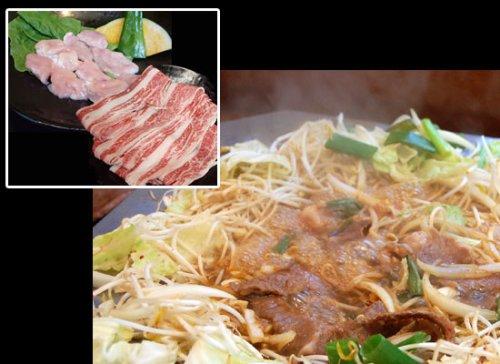 黒毛和牛カルビ・ホルモンたき鍋セット2〜3人前用800g(しゃぶしゃぶ・すき焼き)
