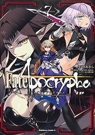 Fate/Apocrypha (7) (角川コミックス・エース)