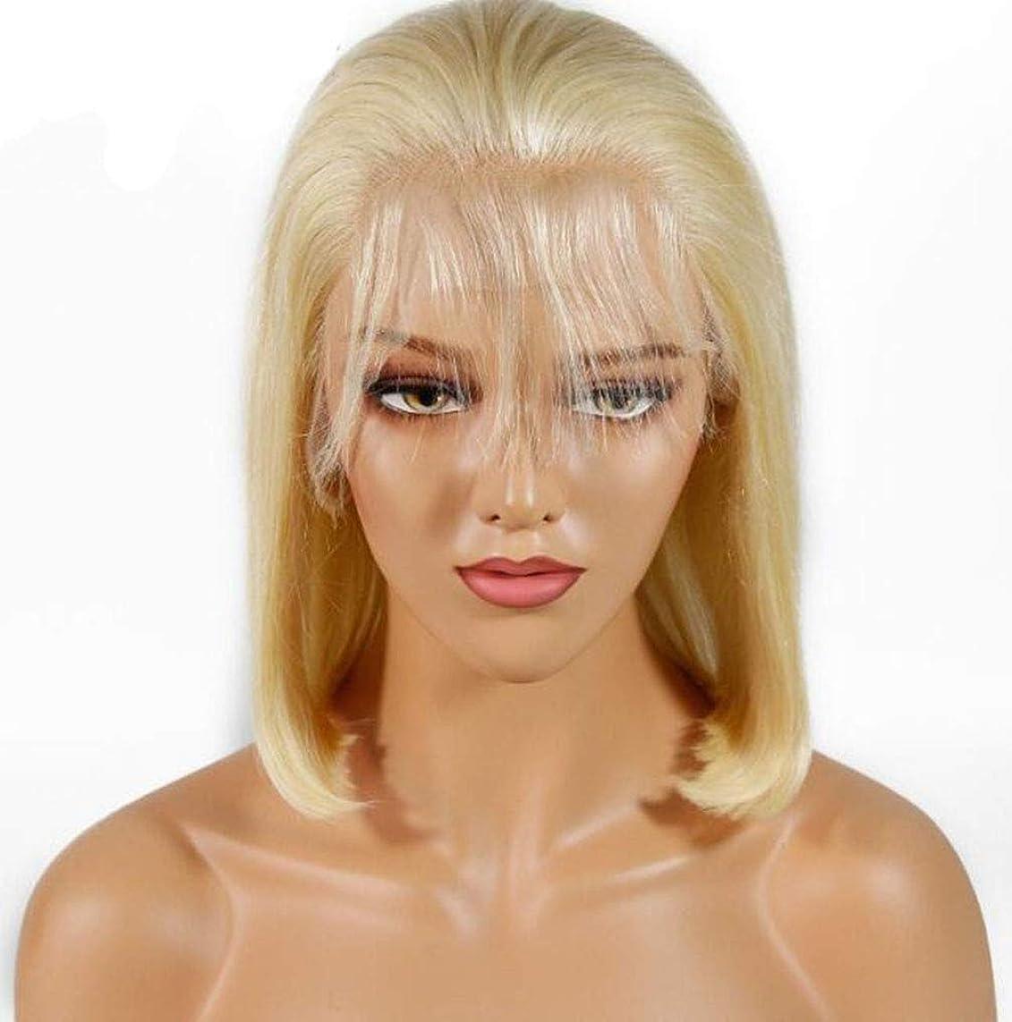 いつでも光沢引き出しかつらかつらブロンドプリ撥ヘアライングルーレスショートボブ夏輝くレースフロント人間の髪の毛ブラジルのバージンヘア 130% 密度,10inch