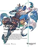 GRANBLUE FANTASY The Animation Season2 4(完全生産限定版)
