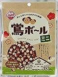 植垣米菓 鴬ボ-ルミニ 41g×10袋