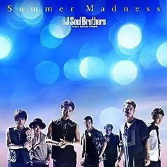 Summer Madness feat. Afrojack