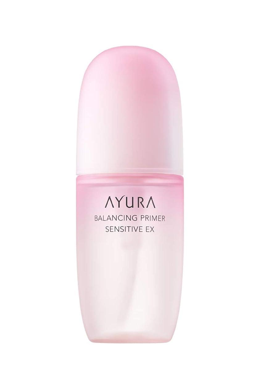 文法対角線有用アユーラ (AYURA) バランシング プライマー センシティブ EX (医薬部外品) < 化粧液 > 100mL 透明感としなやかなはりのある 健やかな肌へ エッセンス ローションタイプ 敏感肌用