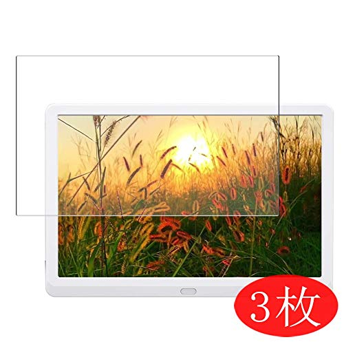 【3 Pack】 Synvy Screen Protector for AiTechny 7