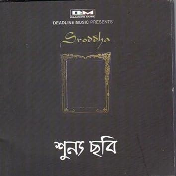 Sroddha Shunno Chobi
