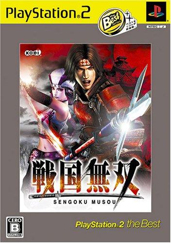 Sengoku Musou (PlayStation2 the Best Reprint)[Import Japonais]