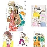 違国日記 1-6巻 新品セット