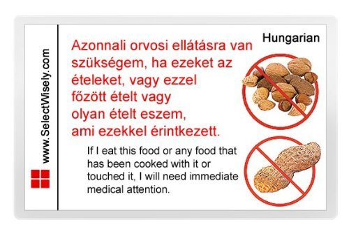 Nuts and Peanut Food Allergy Alert Wallet Card Including Nut Oils and Peanut Oil with...