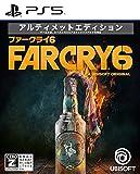 ファークライ6 アルティメットエディション 【初回生産限定特典】リベルタード パック プロダクトコード同梱 -PS5