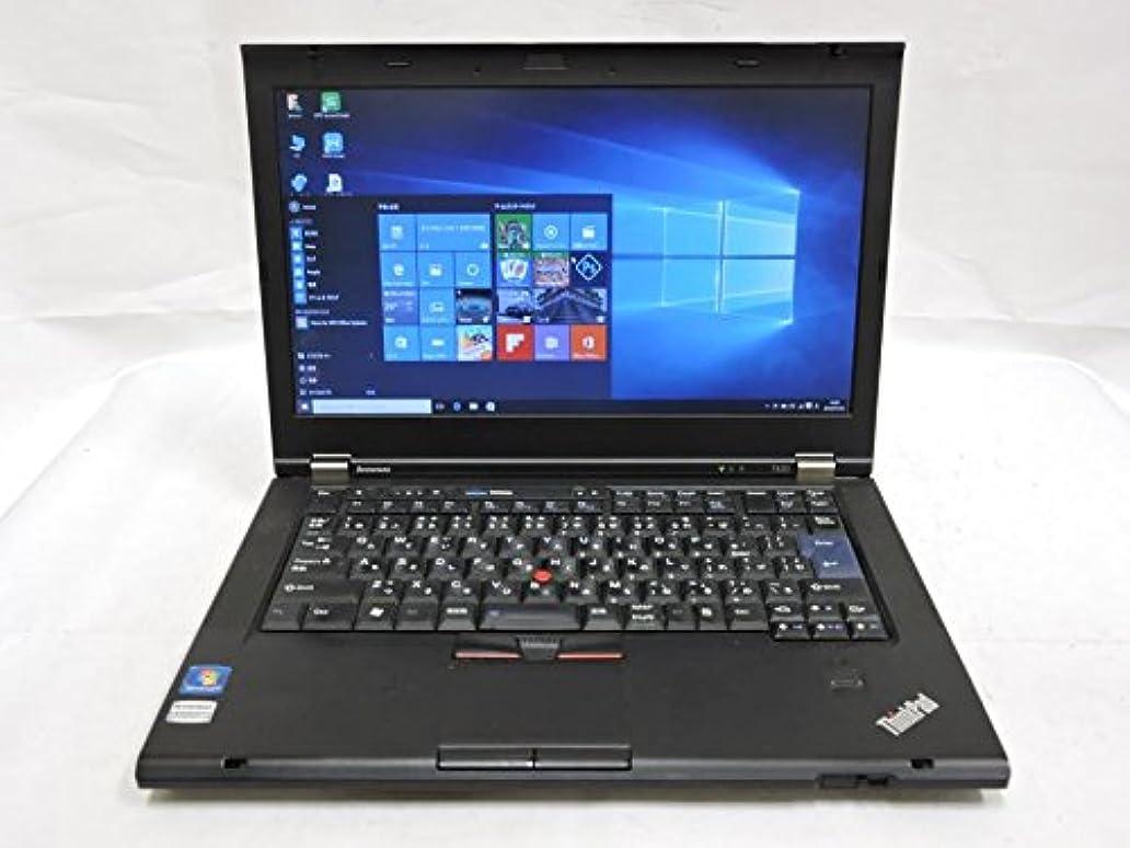 ボール流行絶えず即日発送可能 良品 14型 レノボ ThinkPad T420 Win10 64 pro/第二世代Core i5/4G/250G/無線/リカバリー/Kingsoft office 2016【中古ノートパソコン 中古パソコン 中古PC office付き】