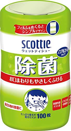 スコッティ『ウェットティシュー 除菌 ノンアルコールタイプ』