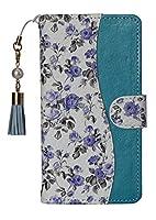 DIGNO DUAL 2 WX10K WILLCOM ケース 手帳型 財布 スタンド ミラー ストラップ PUレザー マグネット 花 レディース 女性 ブルー 青色