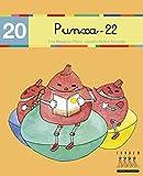 Punxa-22 (Per anar llegint xino-xano) - 9788481316957: 20