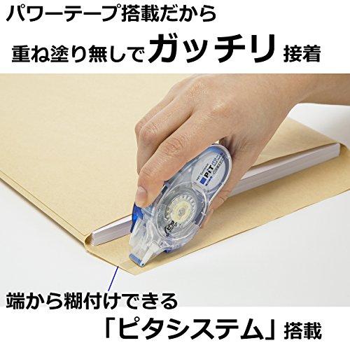 トンボ鉛筆『ピットパワーD』