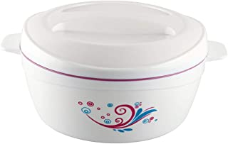 Royalford Plastic Insulated Wares Hot Pot 2500ML