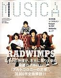 MUSICA (ムジカ) 2009年 04月号 [雑誌]