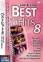 ベストヒット 8 ライヴ&クリップ PSD-2058 [DVD]