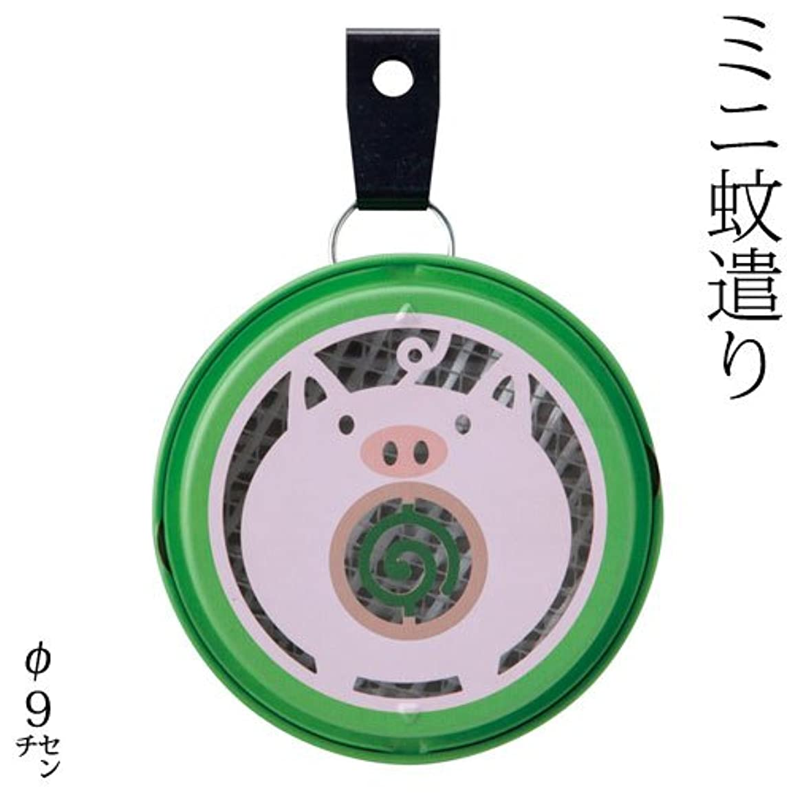 衣装新着命令DECOLEポータブルミニ蚊遣り蚊遣りぶた (SK-87514)吊り下げ?床置き対応Portable mini Kayari