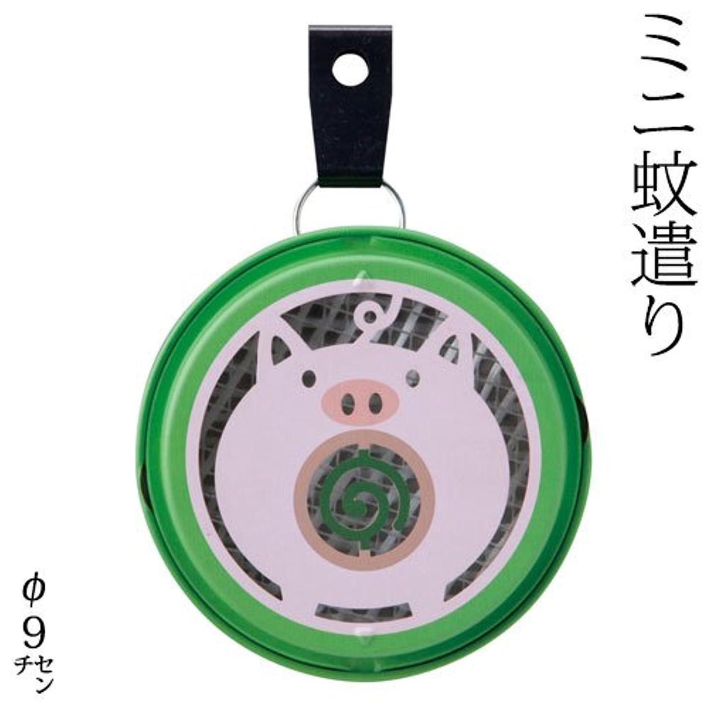 いう本質的ではないピューDECOLEポータブルミニ蚊遣り蚊遣りぶた (SK-87514)吊り下げ?床置き対応Portable mini Kayari