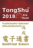 TongShu XP 2018 (Ebook|Deutsch)