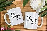 Eli231Abe Hajja y Hajji Islamic Tazas Set para Pareja Regalos Islámicos Personalizados Regalos Hajj Regalos Umrah