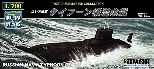 童友社 1/700 世界の潜水艦シリーズ No.19 ロシア海軍 タイフーン級潜水艦 プラモデル