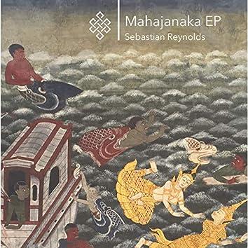 Mahajanaka (Emseatee Remix)