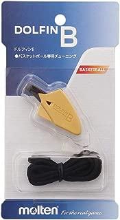 モルテン(molten) ドルフィンB(カーキ) RA0080-A