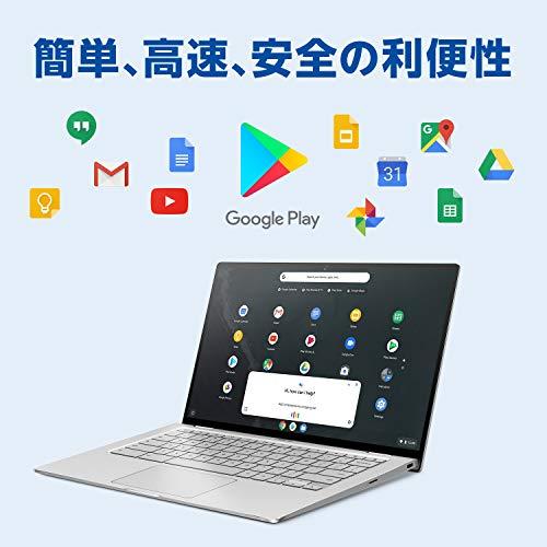 51lp63LzPBL-「ASUS Chromebook Flip C433」は10月に英国で発売。£499(約7万円)から