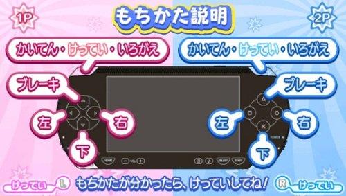 ぷよぷよ!!-PSP