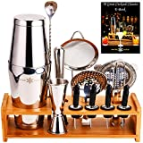 Silver Pro Cocktail Shaker Set by WinterCastle-The 18 piece Ultimate Bartender Kit: Boston Shaker, Jigger, Muddler, Bar Spoon, 3 Strainers, 4 Pourers with Caps, Tongs, Bamboo Stand, FREE Recipe EBook