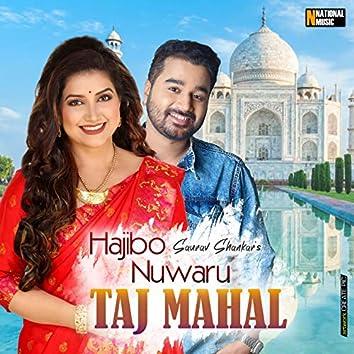Hajibo Nuwaru Taj Mahal - Single