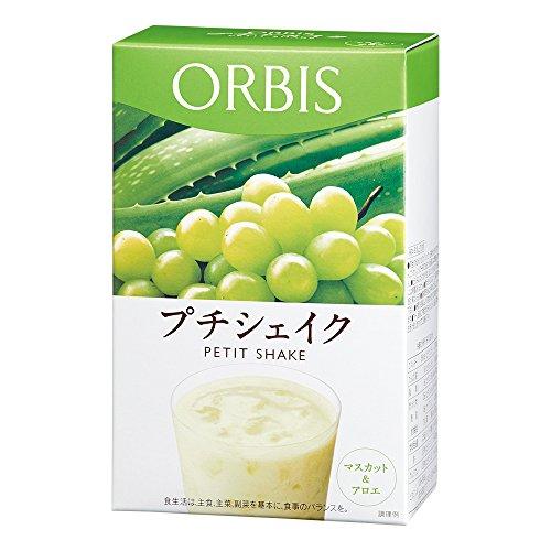 オルビス(ORBIS) プチシェイク マスカット&アロエ 100g×7食分 ◎ダイエットドリンク・スムージー◎ 1食分157kcal