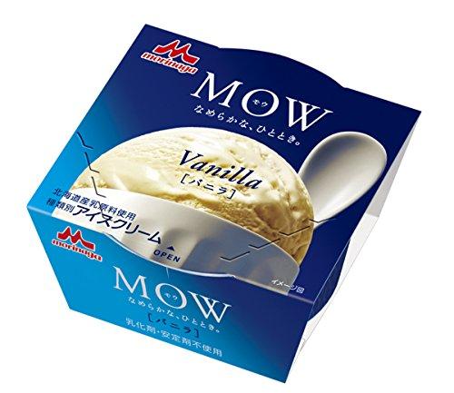 森永乳業『MOW バニラ』