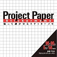 オキナ プロジェクトステッカーメモ L PSML 00005796 【まとめ買い10冊セット】