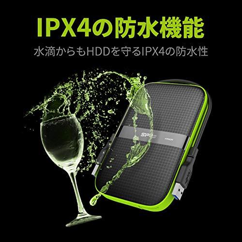 シリコンパワーポータブルHDD2TB2.5インチUSB3.0対応IPX4防水耐衝撃PS4動作確認済3年保証SP020TBPHDA60S3K