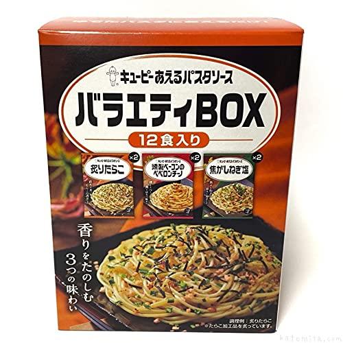 キューピー あえるパスタソース バラエティBOX 香りを楽しむ3つの味わい(炙りたらこX2袋、燻製ベーコンのペペロンチーノX2袋、焦がしねぎ味X2袋)合計12食入り