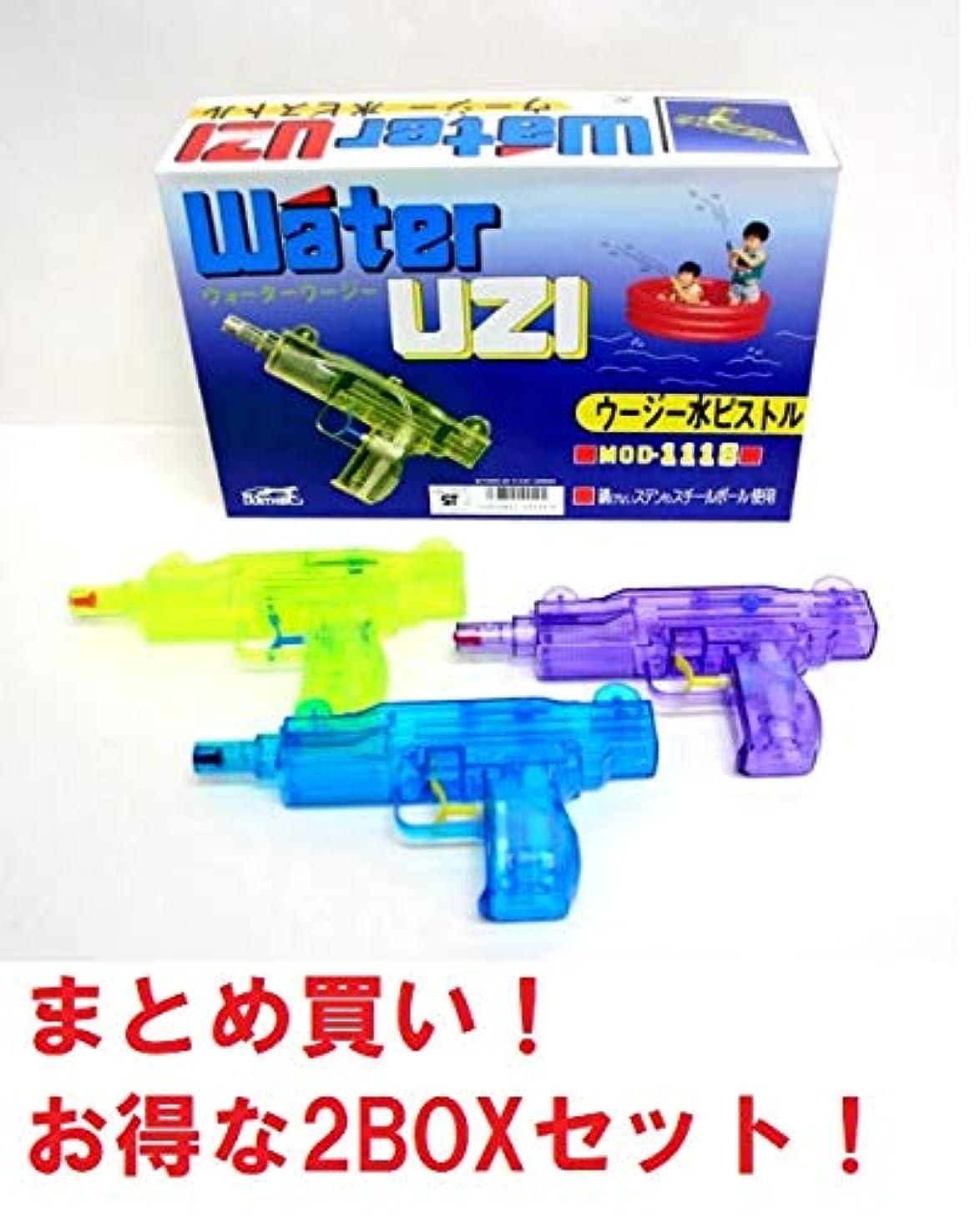 関係するカジュアル箱水鉄砲 ウージー 水ピストル 12個入り 2BOX(24個)セット 日本製 国産