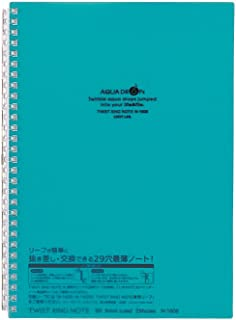 Best japanese refillable notebook Reviews