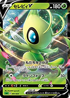 Pokemon Card Game SA 001/023 Celebi V Grass Starter Set V Grass -Kusa-