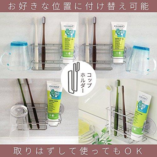 レックステンレス歯ブラシホルダースリム吸盤(歯ブラシスタンド)