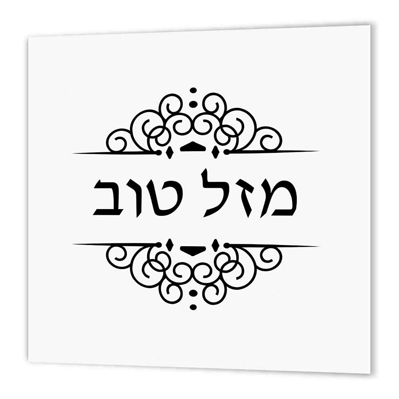 3dRose ht_165158_2 Mazel Tov Hebrew Word for Congratulations or Good Luck Mazeltov Ivrit-Iron on Heat Transfer Paper for White Material, 6 by 6-Inch