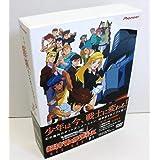 戦え!超ロボット生命体トランスフォーマー 超神マスターフォース DVD-BOX1