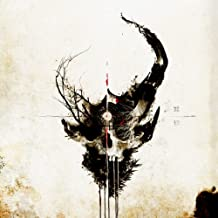 Extremist by Demon Hunter (2014-05-04)