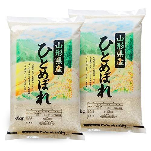 【精米】 無洗米 ひとめぼれ 10kg (5kgx2袋) 山形県産 新米 令和2年産