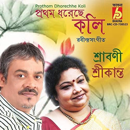 Srabani Sen & Srikanta Acharya
