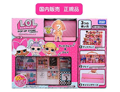 Takara Tomy De binnenlandse verkoop Genuine L.O.L. Verrassing! Pop-up winkel