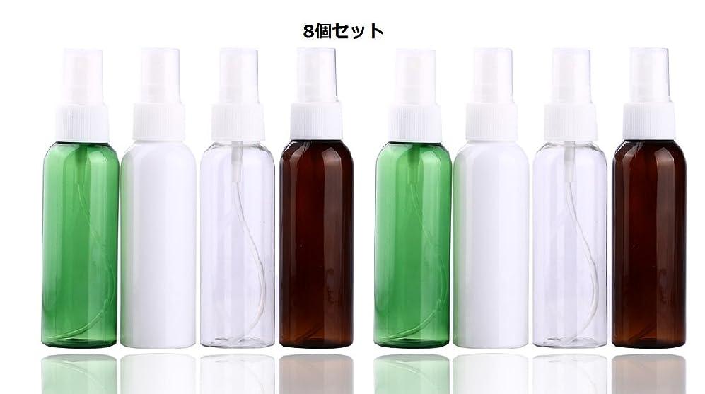 電球とげ引用H&D 60ml 8本セット ガラス製スプレーボトル詰替用瓶 空きミニ香水瓶 旅行用品 詰替用ボトル 化粧水用瓶